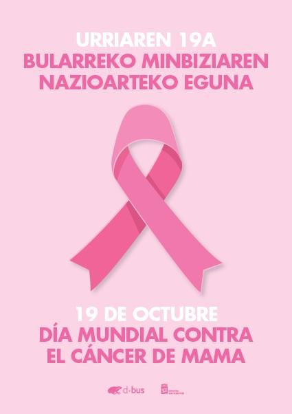 cartel-lazo-rosa-2020